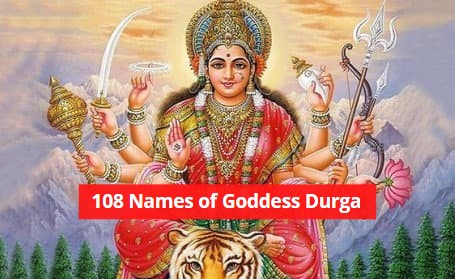 Goddess Durga 108 Names